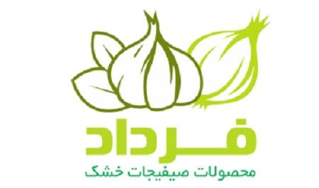 خرید اسلایس سیر | فروش پیاز خشک | صنایع غذایی فرداد